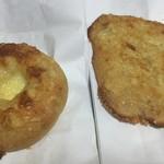ジュウニブンベーカリー - たっぷりチーズぱん&ツナとじゃがいものガレット