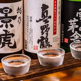 こだわりの日本酒をご用意しております。飲み比べも可能です◎
