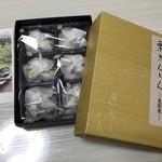 恵那川上屋 - 料理写真:栗きんとん