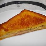 ブーランジェリーカワムラ - ハムチーズのクロックムッシュ