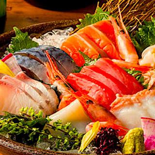 秋田男鹿直送の新鮮鮮魚