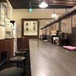 香氣 四川麺条 - カウンター席、今日は空いていました。