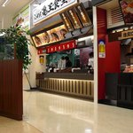 らーめん亀王食堂 - イズミヤ、フードコート内のお店