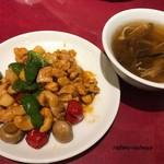 91750613 - 鶏肉のカシューナッツ炒めとスープ