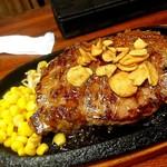 ステーキのくいしんぼ -