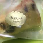 シュトラウス - 焼き菓子