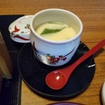 満兆 - 茶碗蒸し