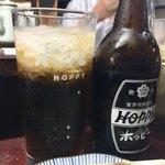 米山 - 黒ホッピー