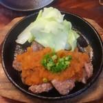 91754768 - 鮪のほほ肉ステーキ