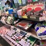 田村商店 - いくらは100g1200円