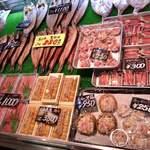 田村商店 - 和商市場の他店の商品1