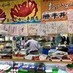 田村商店 - 和商市場の他店の商品2