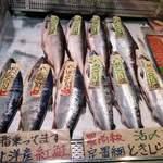 田村商店 - 和商市場の他店の商品5