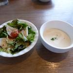 はしぐち亭 - ランチ(サラダ、スープ)