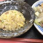 珍来 - 半チャーハンセット (410円)