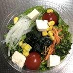 ランチ ボックス キッチン - サラダ