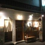 日本酒と肴 あらばしり - 外観