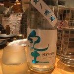 日本酒と肴 あらばしり - キッド