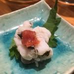 日本酒と肴 あらばしり - お通し