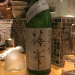 日本酒と肴 あらばしり - しのみね