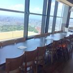 第一楼 - 地上38階の絶景レストラン