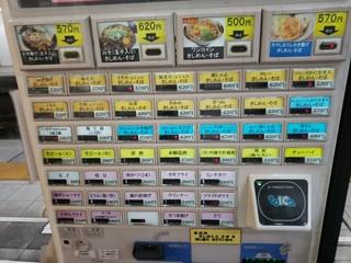麺亭憩 - 券売機のメニュー