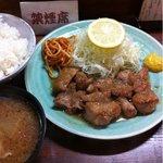 とんかつ ブウ亭 - ヒレ生姜焼き