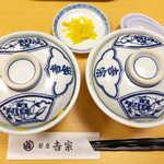 銀座 吉宗 - 夫婦蒸し(¥1550)。「ジャンボ茶碗蒸し」+「蒸ずし」のセット、1866年から続く伝統のメニュー