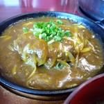 Jingisukankirishima - 和風カレーラムハンバーグ