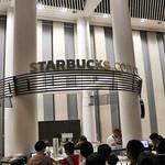 スターバックス・コーヒー - スターバックス  神戸国際会館のロビー