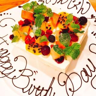 【要予約】アニバーサリーケーキ各種ご用意できます!