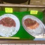 91764473 - 180312月 神奈川 カレーライスデリー ディスプレー