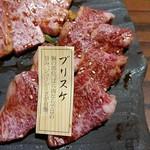 信州焼肉 NAMSAN - ブリスケ