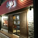 信州焼肉 NAMSAN -