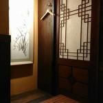 信州焼肉 NAMSAN - 個室内
