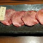 信州焼肉 NAMSAN - 上タン芯塩