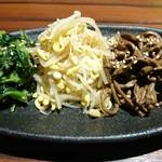 信州焼肉 NAMSAN - ナムル
