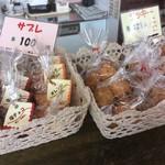 北海道立釧路芸術館喫茶コーナー - テイクアウトもOK