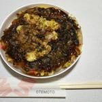 一番 - 料理写真:お好み焼き(エビ)