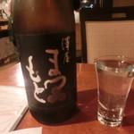 91769591 - 日本酒