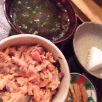 でん六 - 鮭ハラスご飯
