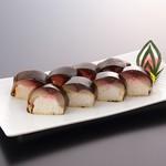 松葉寿司 - 松前(鯖棒寿司)