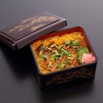 松葉寿司 - あなご飯