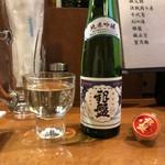 織田信長の台所 名古屋名物&三英傑手羽先 - 銀盤