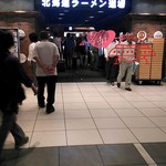 91773703 - 入店♪入店♪