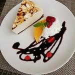 ラ・ベルコリーヌ - ビーフシチューにセットのデザート(生NYチーズケーキ)
