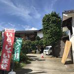 丸山菓子店 - 入口