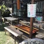 丸山菓子店 - 茶屋です