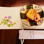 あんだん亭 - 料理写真:あん肝豆腐