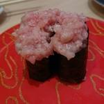 磯のがってん寿司 -